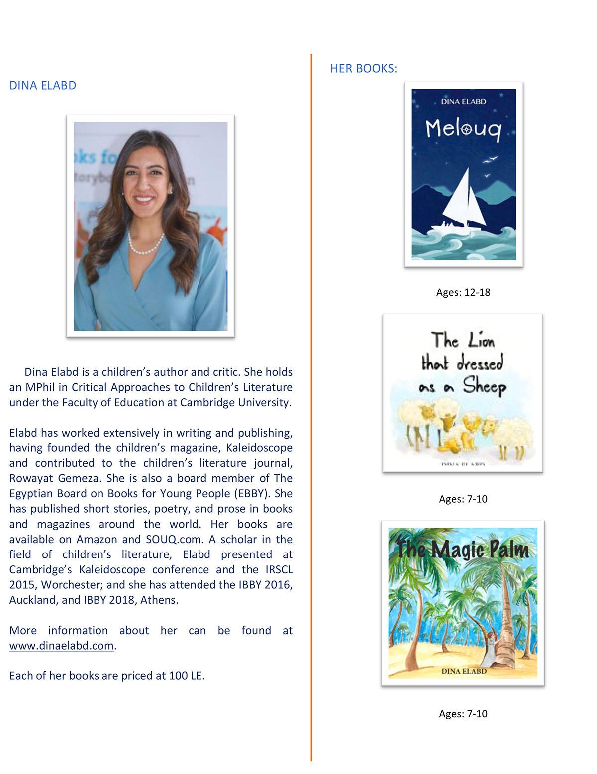 Dina Elabd Author Visit CAC Book   Fair 12 2018 Poster 50p